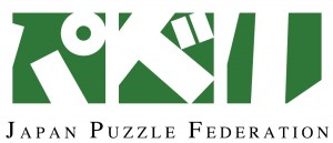 logo image A